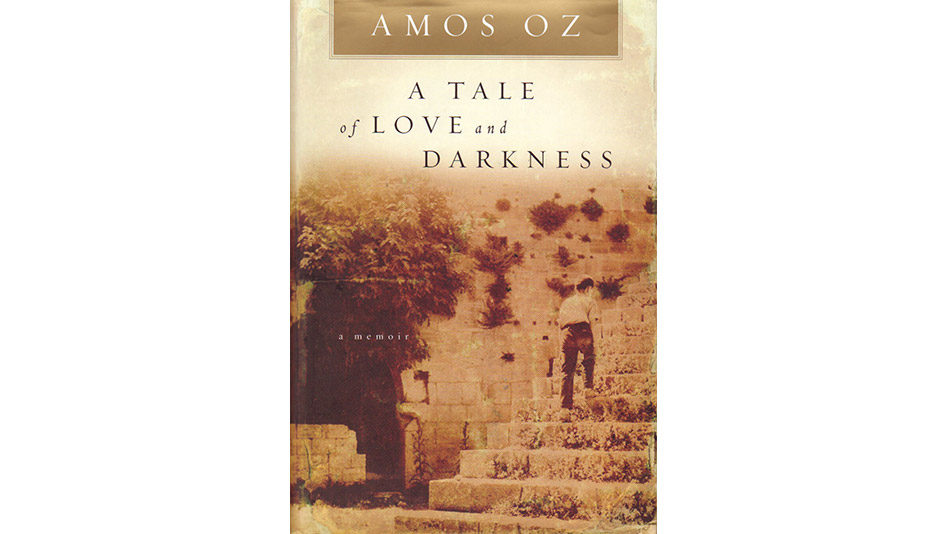 'A Tale of Love and Darkness' by Amos Oz