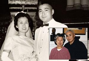 Miiko and Herbert Horikawa