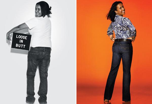 Sheena's uplifting jeans