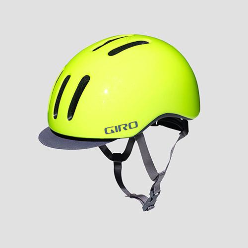 Giro Sport Design Reverb