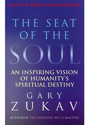 SEAT ZUKAV GARY THE SOUL OF