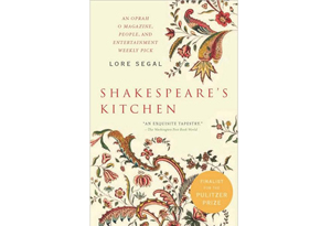 Shakespeare's Kitchen by Lore Segal