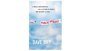 Public Apology by Dave Bry