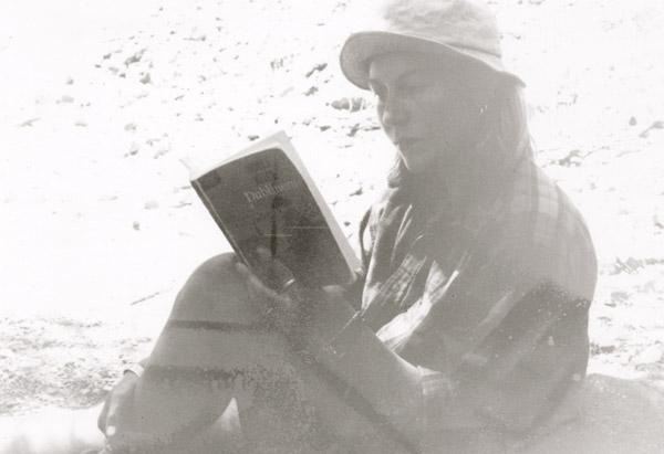 Cheryl Strayed reads