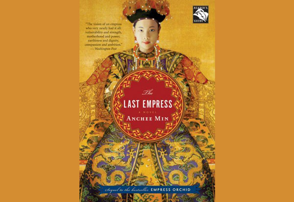 Anchee Min's The Last Empress
