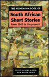 'A Century of South African Short Stories' Edited by Martin Trump and Jean Marquard