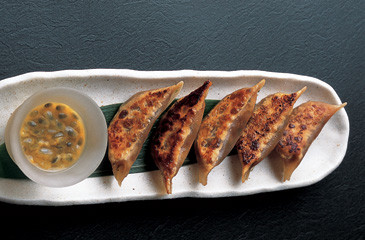 Nashi Pear Gyoza with Passion Fruit Sauce
