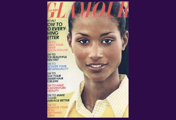 Glamour 1972