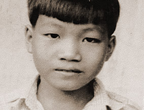 Trong as a child