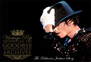 Never Can Say Goodbye book cover