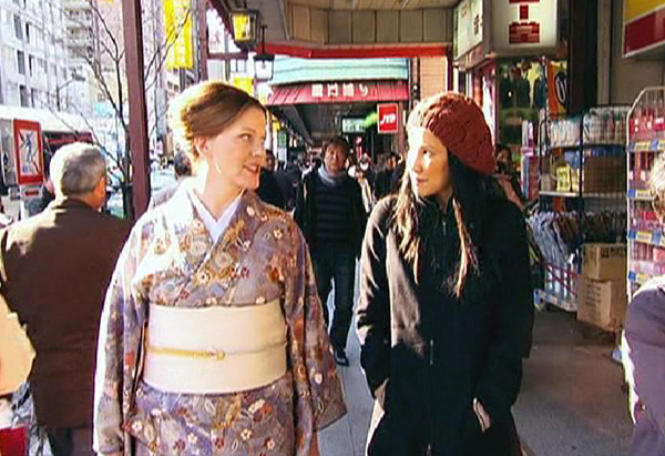 A modern-day geisha and Lisa Ling