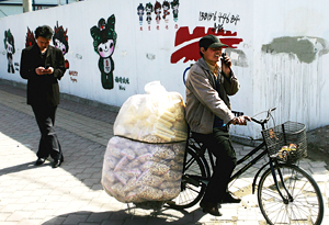 Two men on the phone in China