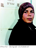 Yusra Abdu was convicted of planning a suicide mission against Israel.